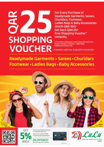 Qatar - Al Khor LuLu Hypermarket offers in D4D Online. QAR 25 Shopping Voucher. . Till 04th September