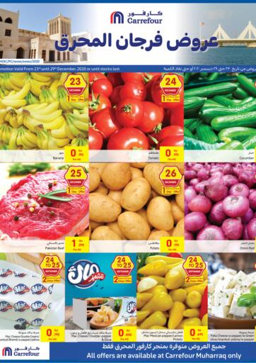 Bahrain Carrefour offers in D4D Online. Special Offer. . Till 29th December