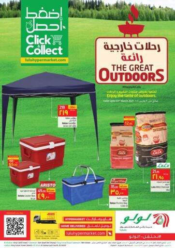 KSA, Saudi Arabia, Saudi - Al Hasa LULU Hypermarket  offers in D4D Online. The Great Outdoors. Now you can get your daily products from your favorite brands during the 'The Great Outdoors' at LULU Hypermarket Stores. This offer is only valid Till 3rd March 2021.. Till 3rd March