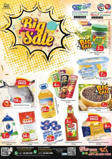 UAE - Ras al Khaimah Gulf Hypermarket offers in D4D Online. Big Sale. . Till 13th March