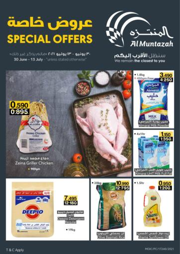 Bahrain Al Muntazah Market offers in D4D Online. Special Offers. Special Offers here at Al Muntazah Market. Get Offers On all of your Favorite products at Their Store. Hurry Up, This Offer Valid Till 13th July. Enjoy Shopping!!!. Till 13th July