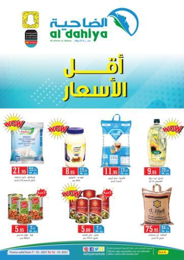 KSA, Saudi Arabia, Saudi - Dammam Al Dahiya Markets offers in D4D Online. Lowest Prices. . Till 12th October