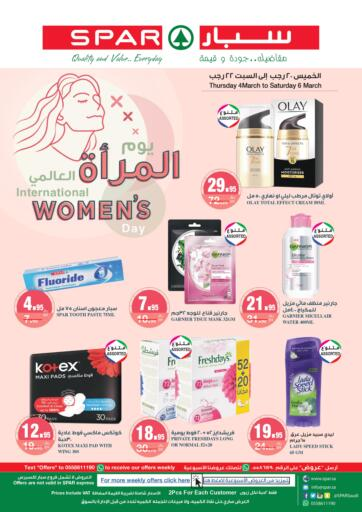 KSA, Saudi Arabia, Saudi - Riyadh SPAR  offers in D4D Online. International Women's Day Offer. Now you can get your products from your favorite brands during the 'International Women's Day Offer' at SPAR Stores. This offer is only valid Till 6th March 2021.. Till 6th March
