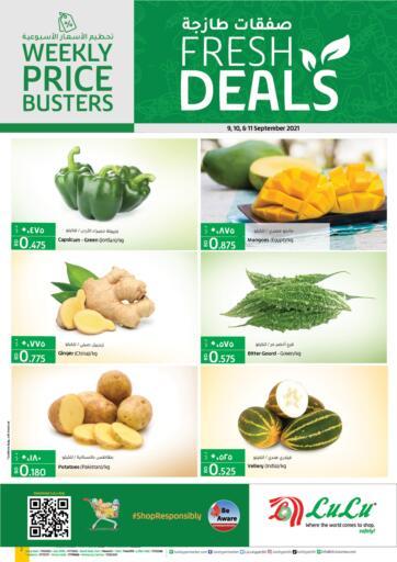 Bahrain LuLu Hypermarket offers in D4D Online. Fresh Deals. Fresh Deals At Lulu Hypermarket. Offer Valid Till 11th September. Hurry Up!!. Till 11th September