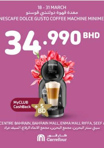 Bahrain Carrefour offers in D4D Online. Special Offer. Take advantage of Special Offer and buy your  products at the best prices from Carrefour!. This offer is valid Till 31st March. Enjoy Shopping!!!. Till 31st March
