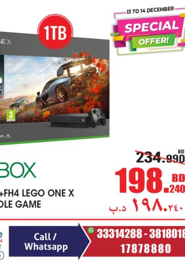 Bahrain Home Electronics offers in D4D Online. Special Offer. You'd Be Crazy To Miss This! Get the Special Offer from Home Electronics. Offer Valid Till 14th December 2020. Hurry Now!! Enjoy Shopping!!! . Till 14th December