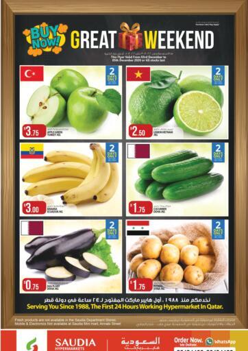 Qatar - Al Shamal Saudia Hypermarket offers in D4D Online. Great Weekend. Great Weekend Offers Are Available  from Saudia Hypermarket.  Hurry now.  Offer Valid Till 05th December. Enjoy Shopping!!!. Till 05th December