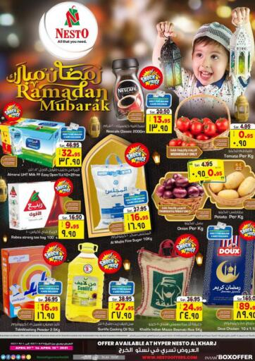 KSA, Saudi Arabia, Saudi - Jubail Nesto offers in D4D Online. Ramadan Mubarak!. Ramadan Mubarak!!! Offers Going On For Groceries, Fresh Foods, Electronics, Appliances & Many More. Get your favorite products at the best prices from Nesto. Buy More Save More! Offer Valid Till 13th April 2021. Happy Shopping!!! Start Shopping!!!! . Till 13th April