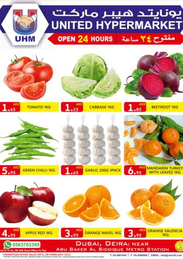 UAE - Dubai United Hypermarket offers in D4D Online. Special Offer. United Hypermarket Presents You With Their National Day Offers Going For Fresh Foods, Groceries, Home Needs etc Offer Valid Till 28th February Enjoy Shopping!  . Until Stock Last