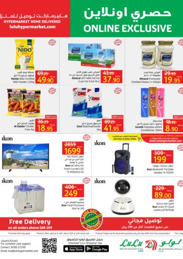 KSA, Saudi Arabia, Saudi - Al Hasa LULU Hypermarket  offers in D4D Online. Online Exclusive. Online Exclusive Offer At LULU Hypermarket, Offers Going On For  Groceries, Fruits, Vegetables and Selected Items. Grab Your Favorites At Low Price.  Offer Valid Till 16th March 2021. Happy Shopping!!!. Till 16th March
