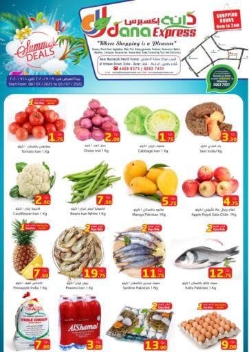 Qatar - Al-Shahaniya Dana Express offers in D4D Online. Summer Deals. . Till 10th July