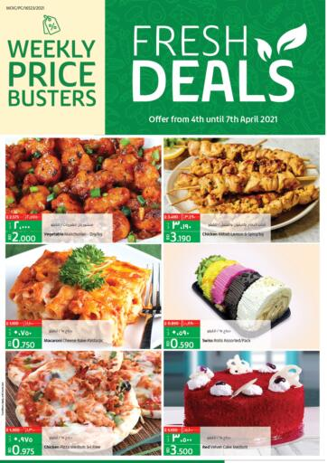 Bahrain LuLu Hypermarket offers in D4D Online. Fresh Deals. Easter Special @ LULU!! Shop from LuLu Hypermarket and get Amazing prices on Hot Food, Bakery Items & Much More. Offer Valid Till 07th April. Happy Shopping!. Till 07th April