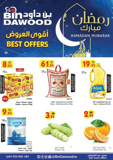 KSA, Saudi Arabia, Saudi - Medina Bin Dawood offers in D4D Online. Best Offers. Now you can get your products from your favorite brands during the 'Best Offers' at Bin Dawood Stores. This offer is only valid Till 23rd March 2021.  Happy Shopping!!. Till 23rd March