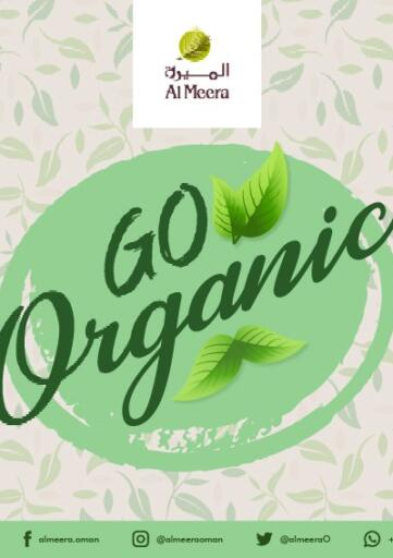 Oman - Salalah Al Meera  offers in D4D Online. Go Organic!. . Till 13th February