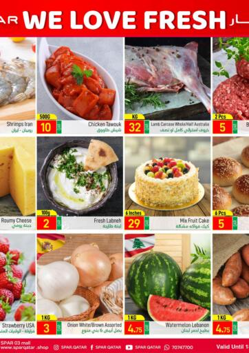 Qatar - Al Khor SPAR offers in D4D Online. SPAR WE LOVE FRESH!. SPAR WE LOVE FRESH! Offers Are Available At SPAR. Get Your Favourite Products at Exclusive Prices. Offers  Are Valid Till 22nd September.  .. Grab It Now Enjoy Shopping!!!. Till 22nd September
