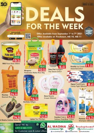UAE - Abu Dhabi Al Madina Hypermarket offers in D4D Online. Deals For The Week. . Till 7th September