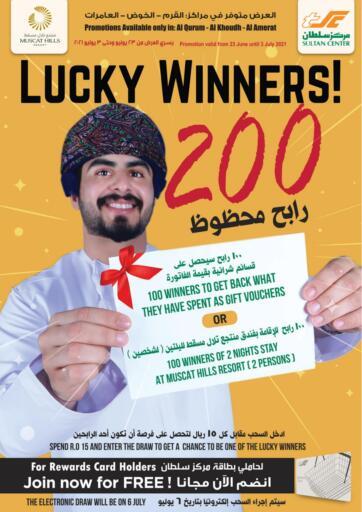 Oman - Sohar Sultan Center  offers in D4D Online. Lucky Winners 200. . Till 3rd July