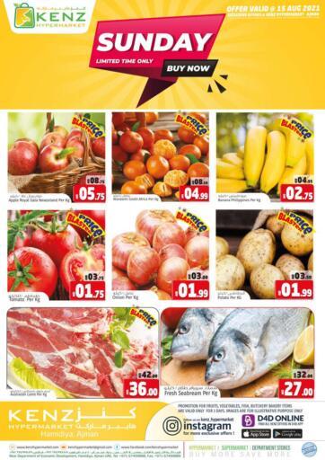 UAE - Sharjah / Ajman Kenz Hypermarket offers in D4D Online. Sunday Deals. . Only On 15th August