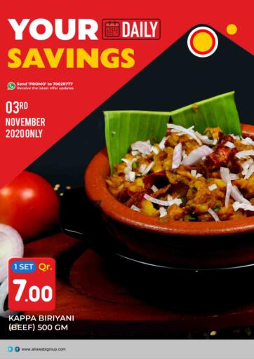 Qatar - Al Shamal Rawabi Hypermarkets offers in D4D Online. Your Daily Savings. Your Daily Savings  Offers At Rawabi Hypermarkets. Offers Are Valid Only On 3rd November. Enjoy!! . Only On 3rd November