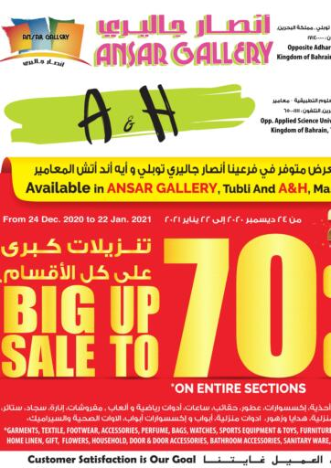 Bahrain Ansar Gallery offers in D4D Online. Big Sale Upto 70%. Hurry Up!!!