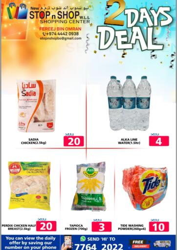 Qatar - Al Rayyan New Stop n Shop @Fereej Bin Omran offers in D4D Online. 2 days Deal. . Till 09th March