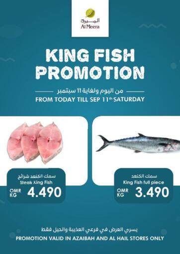 Oman - Muscat Al Meera  offers in D4D Online. King Fish Promotion. . Till 11th September