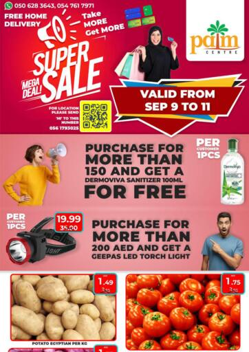 UAE - Sharjah / Ajman Palm Centre LLC offers in D4D Online. Super Sale. . Till 11th September