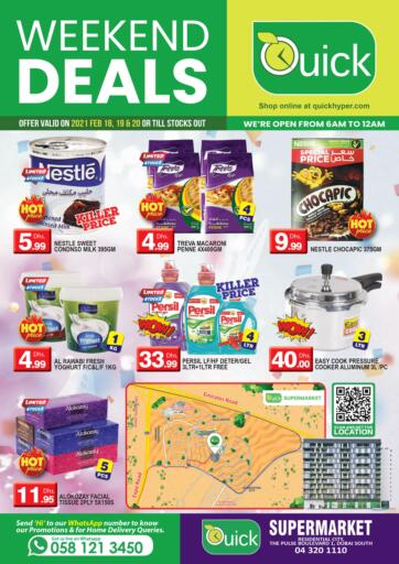 UAE - Dubai Quick Group offers in D4D Online. Weekend Deals.