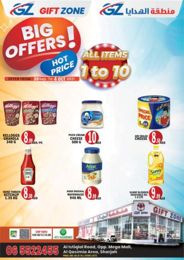 UAE - Sharjah / Ajman Gift Zone offers in D4D Online. Big Offers!. . Till 4th October