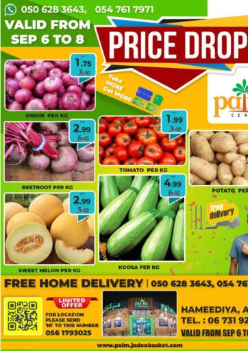 UAE - Sharjah / Ajman Palm Centre LLC offers in D4D Online. Price Drop. Price Drop Offer Available On Favorite Products. Offer Valid Till 08th September 2021.  Enjoy Shopping!!!. Till 8th September