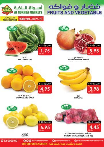 KSA, Saudi Arabia, Saudi - Dammam Prime Supermarket offers in D4D Online. Fruits And Vegetables Offer. . Only On 19th Septmeber