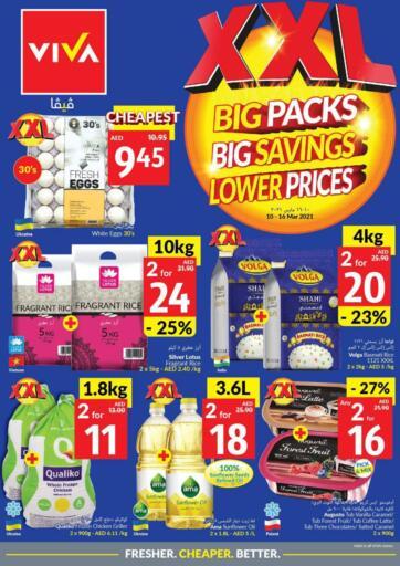 UAE - Dubai Viva Supermarket offers in D4D Online. XXL Offers. . Till 16th March