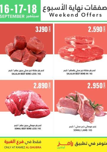 Oman - Sohar Ramez  offers in D4D Online. Weekend Offers @ Al Ghubra. . Till 18th September