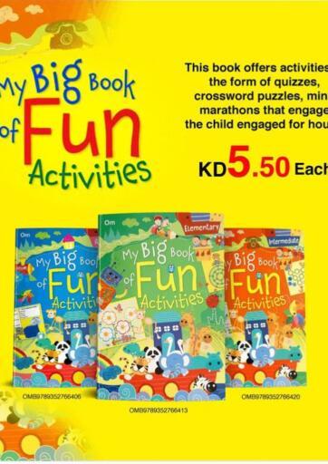 Kuwait Jarir Bookstore offers in D4D Online. My Big Book Fun of Activities. . Until Stock Lasts