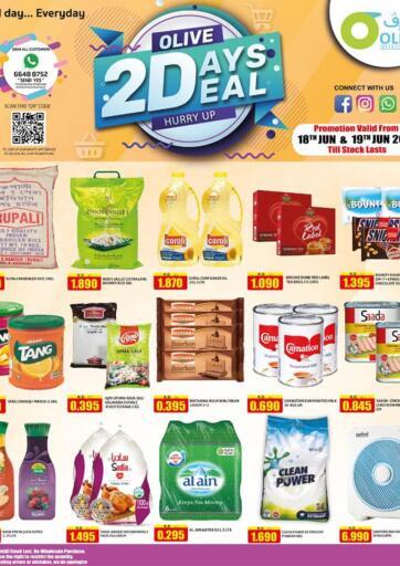 Kuwait Olive Hyper Market offers in D4D Online. 2 Day Deal. . Till 19th June