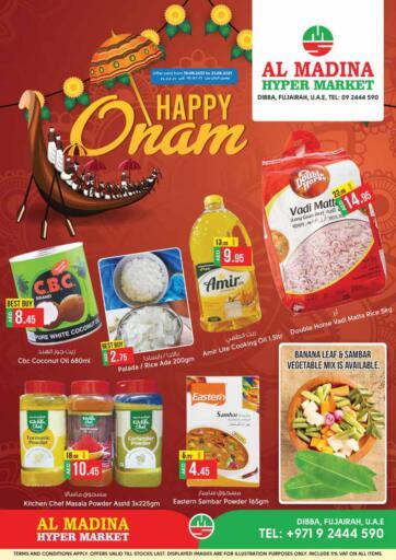 UAE - Fujairah Al Madina Supermarket LLC offers in D4D Online. Dibba, Fujairah. . Till 21st August