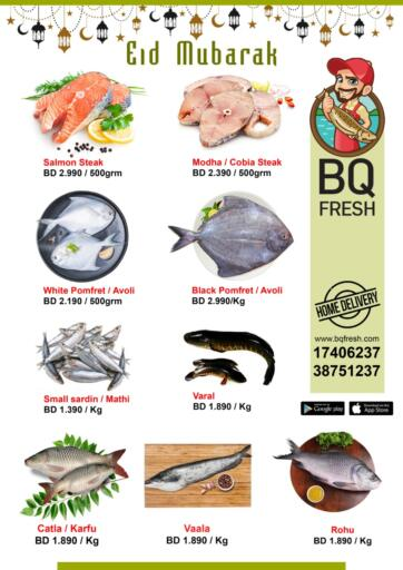 Bahrain BQ Fresh offers in D4D Online. Eid Mubarak. . Eid Mubarak