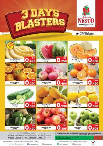 Bahrain NESTO  offers in D4D Online. 3 Days Blasters. . Till 24th April