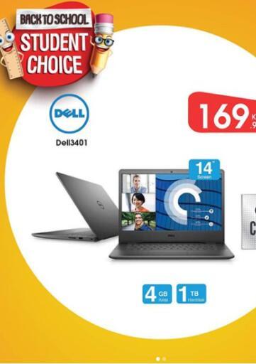 Kuwait Best Al Yousifi  offers in D4D Online. Student Choice. . Until Stock Last