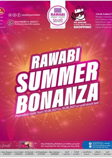 Qatar - Al-Shahaniya Rawabi Hypermarkets offers in D4D Online. Rawabi Summer Bonanza.  Rawabi Summer Bonanza Offers  Are Available At Rawabi Hypermarkets. Offers Are Valid  Till 16th June.   Enjoy!  . Till 16th June