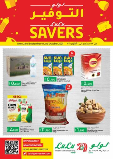 Oman - Salalah Lulu Hypermarket  offers in D4D Online. Lulu Savers. Lulu Savers At Lulu Hypermarket. Save Your Money With Amazing Offer And Get Your Favourite Items At The Best Price.Offers Valid Till 2nd October 2021. Grab It Now Before The Offer Ends..!!!!. Till 2nd October