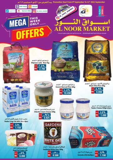 Bahrain Al Noor Market offers in D4D Online. Mega Offers. Mega Offers at Al Noor Market !  Offers on Home Appliances, Electronics,Vegetables,Fruits,Groceries and much more are valid Till 11th September Get it Now!! Enjoy Shopping!. Till 11th September