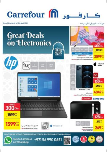 UAE - Sharjah / Ajman Carrefour UAE offers in D4D Online. Great Deals On Electronics. . Till 12th April