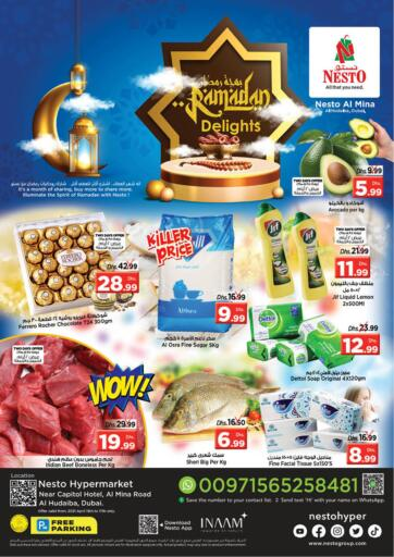 UAE - Dubai Nesto Hypermarket offers in D4D Online. Al Mina, Dubai. . Till 17th April