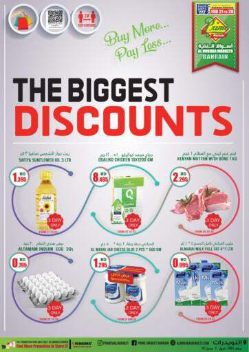 Bahrain Prime Markets offers in D4D Online. The Biggest discounts!. . Till 28th February