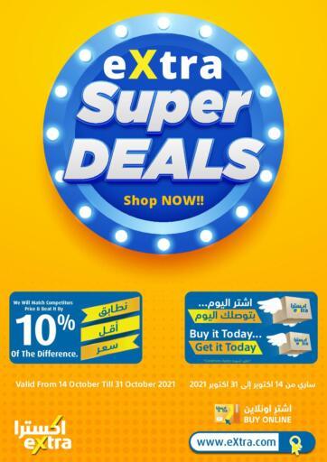 Oman - Sohar eXtra offers in D4D Online. eXtra Super Deals. . Till 31st October