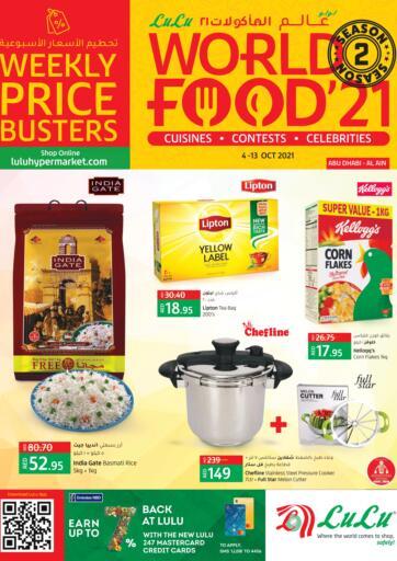 UAE - Fujairah Lulu Hypermarket offers in D4D Online. World Food Season 2. . Till 13th October