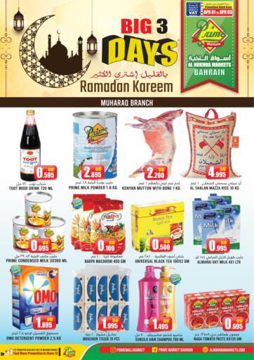 Bahrain Prime Markets offers in D4D Online. Ramadan Kareem @ Muharraq. . Till 3rd April