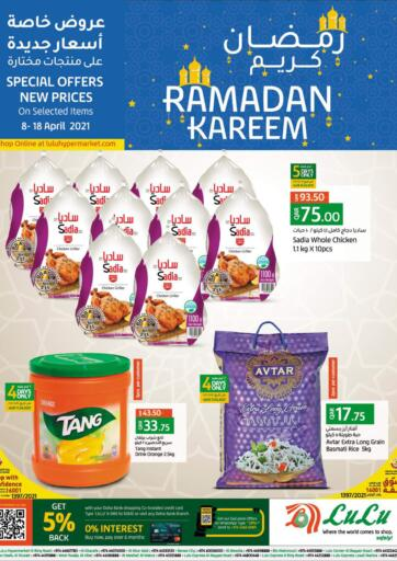 Qatar - Doha LuLu Hypermarket offers in D4D Online. Ramadan Kareem. Get your favorites On Ramadan Kareem offers from the Lulu Hypermarket . Take advantage of this offer .Offers Are Valid Till  18th April. Happy Shopping!. Till 18th April