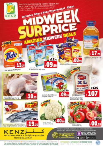 UAE - Sharjah / Ajman Kenz Hypermarket offers in D4D Online. Midweek Surprice. Midweek Surprice!!! Offers Going On For  Fresh Foods, Groceries, Home Needs, Fashion & Many More. Get your favorite products at the best prices from Kenz Hypermarket. Buy More Save More! .  Offer Valid Till 10th February 2021. Happy Shopping!!!. Start Shopping!!!! . Till 10th February